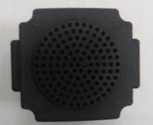 Electric Car Engine Analog Sound Product